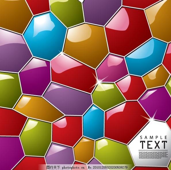 时尚方块矢量素材 时尚 动感 方块 蜂巢 多边形 格子 立体 按钮 幻彩