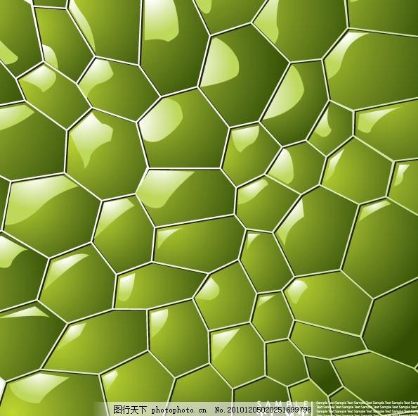 时尚方块矢量素材 时尚 动感 方块 蜂巢 多边形 格子 立体 按钮 超酷