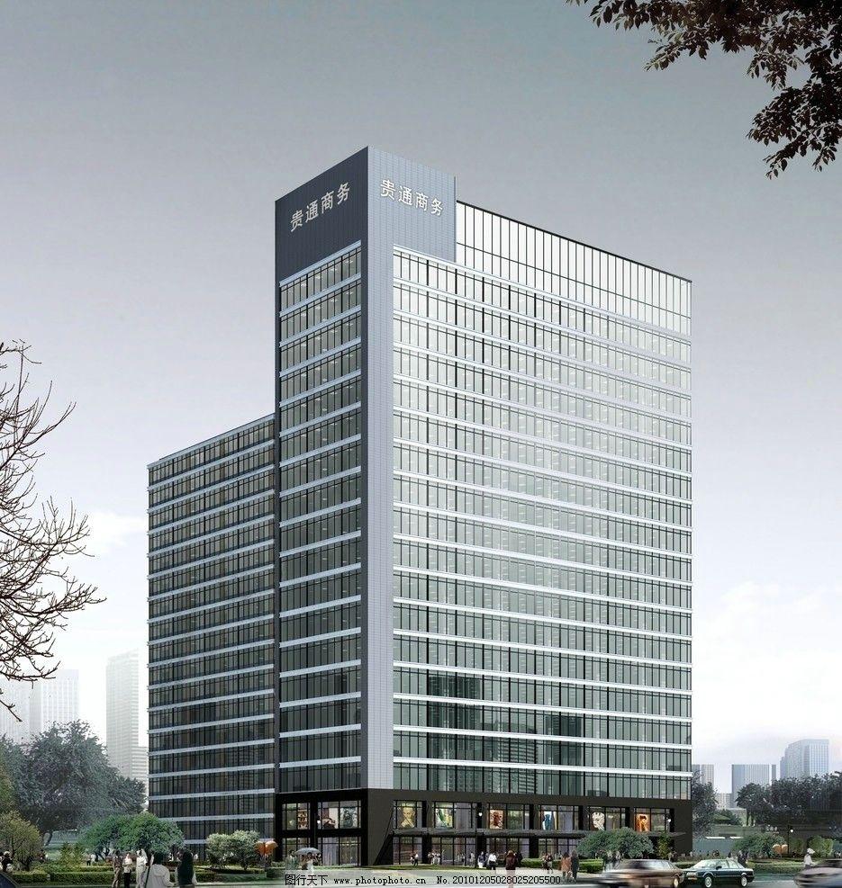商业大楼效果图 高层写字楼 高楼大厦 商务楼 楼房 建筑 商业大楼