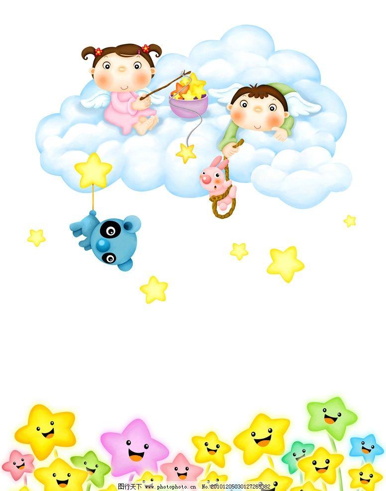 云上的小朋友 云朵 云层 星星 女孩 移门 卡通童话 笑脸 玩具