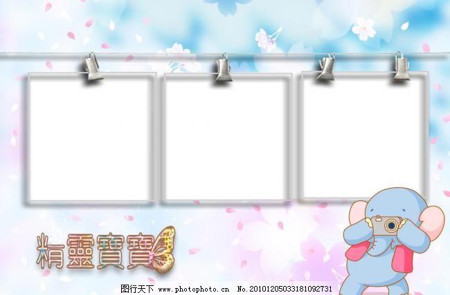 ppt 背景 背景图片 边框 模板 设计 素材 相框 650_427