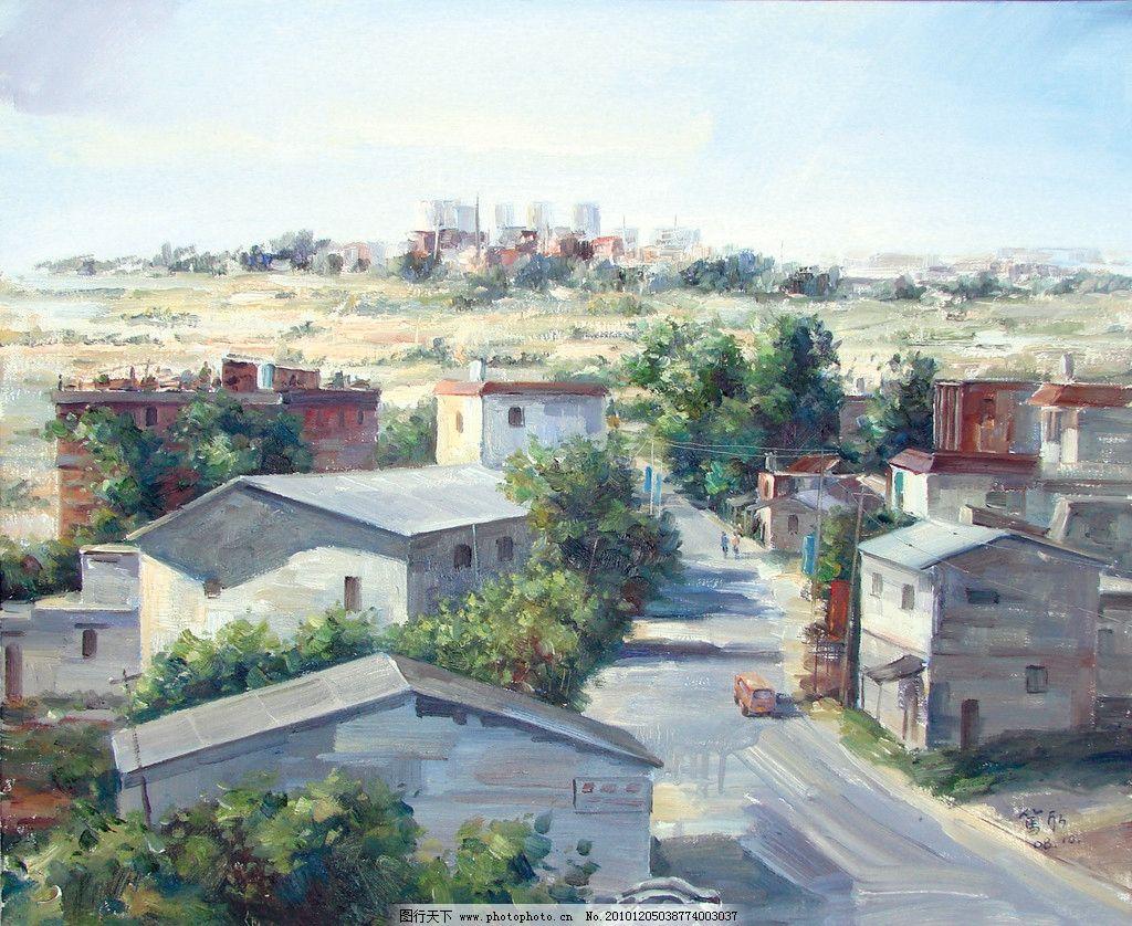 高清风景油画 写实油画 手绘油画 装饰画 旧房子 小房子 油画集 美术