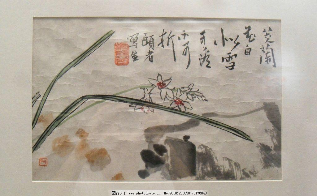潘天寿作品 潘天寿 花卉 兰花 国画 绘画 中国绘画 现代 名画 水墨画