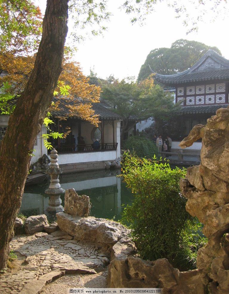 庭院 留园 中国古典园林 苏州园林 水池 园林建筑 建筑园林 摄影 180