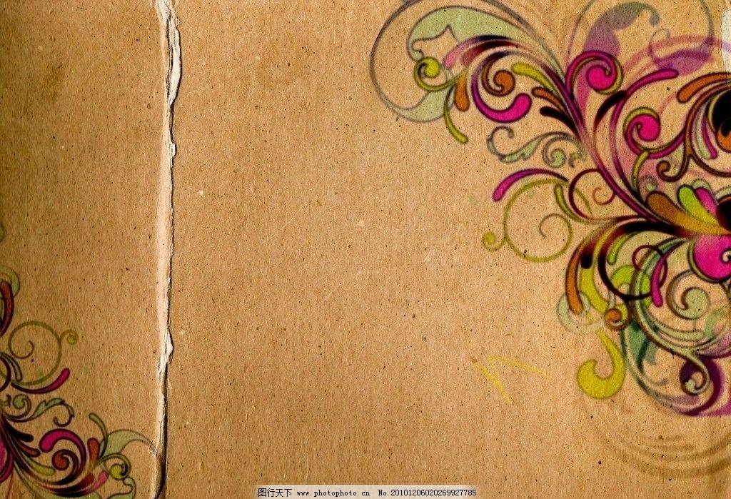 破旧花纹纸张背景 旧纸