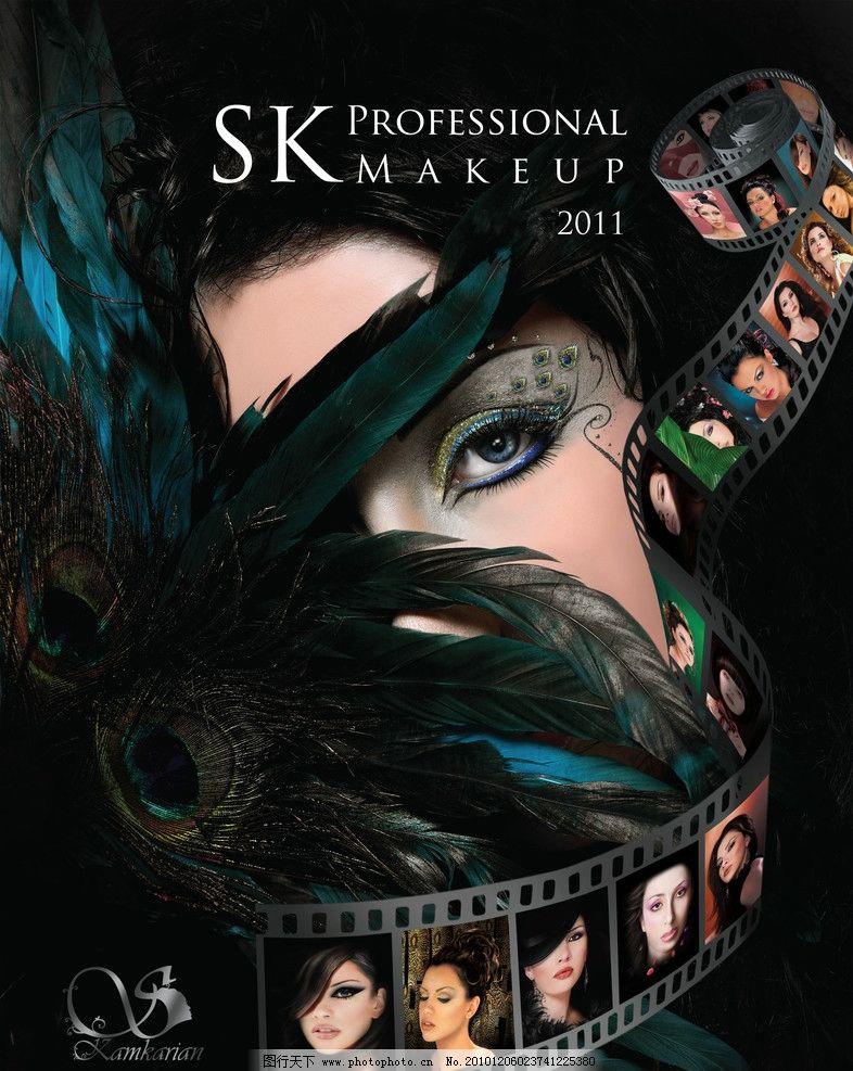 美女 彩绘 设计人物 女性 妇女 女人 眼睛 眼影 性感 胶圈 电影 人物