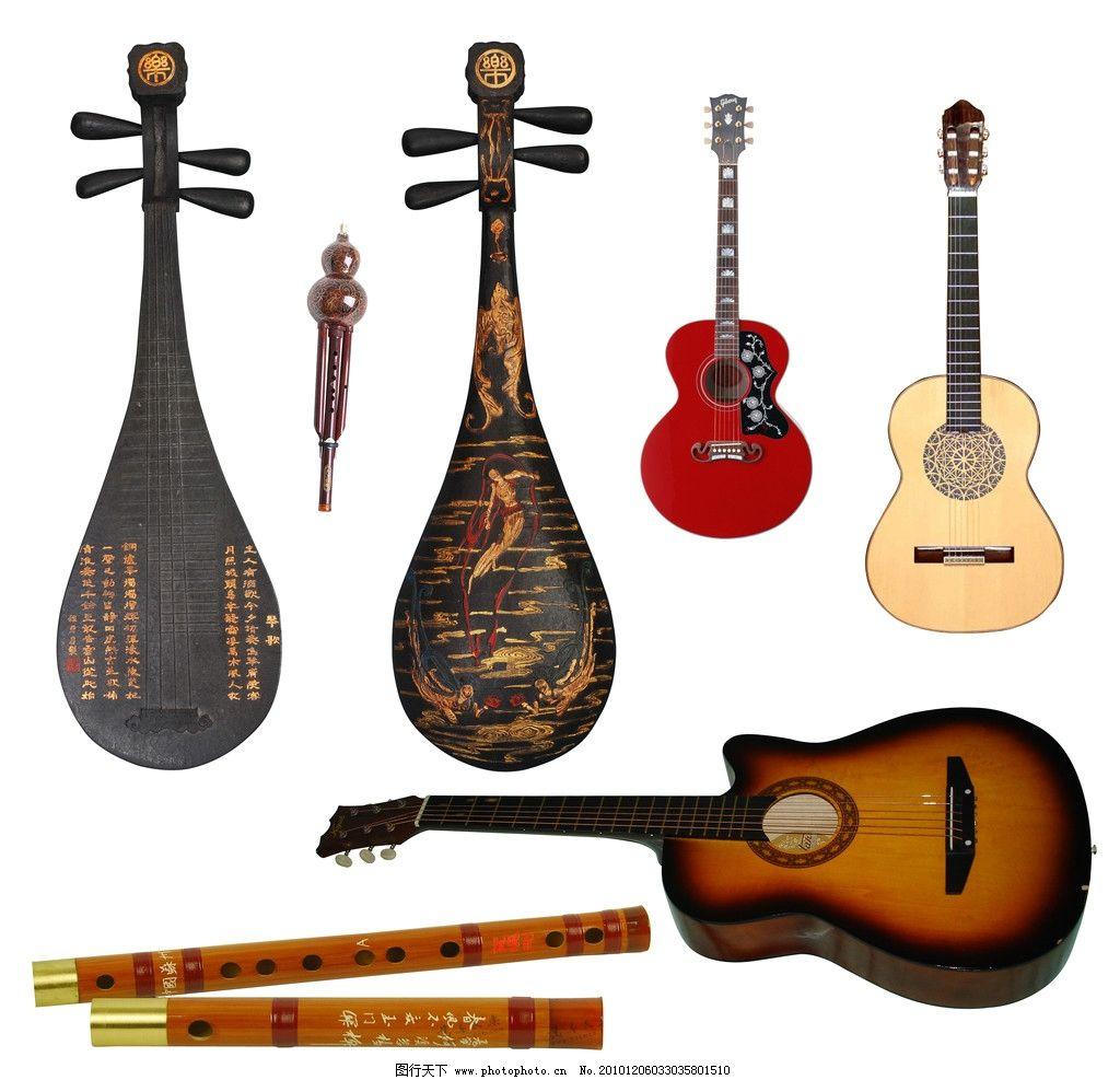 乐器 音乐 琵琶 吉他 电吉他 葫芦丝 笛子 萧 六玄琴 琴 贝斯 psd分层