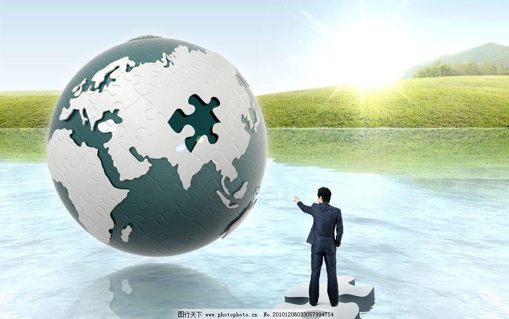 创意拼图地球 地球拼图 人物 湖面 草坪 远山风景图片 源文件