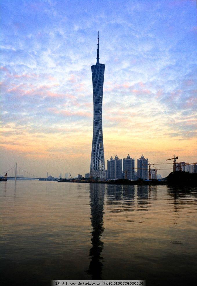 广州新电视塔 广州电视塔 广州风景 广州建筑 广州标志建筑 国内旅游