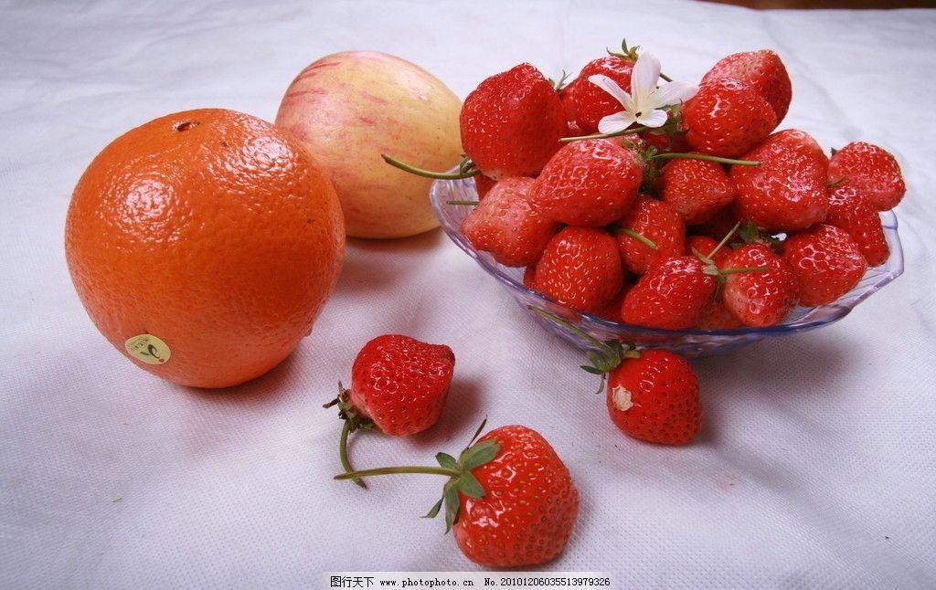 水果 草莓 橘子 苹果 红色 黄 可口 馋人 吃的 摄影 水果拍摄 生物图片