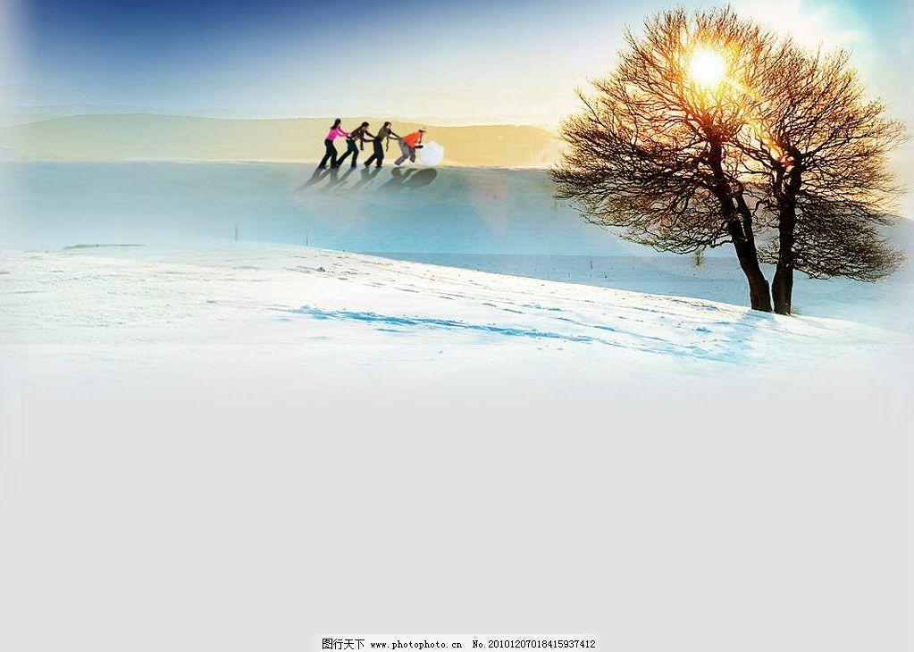 风景 树木 树 雪人 堆雪人 夕阳 朝阳 雪地 下雪 风景漫画 动漫动画