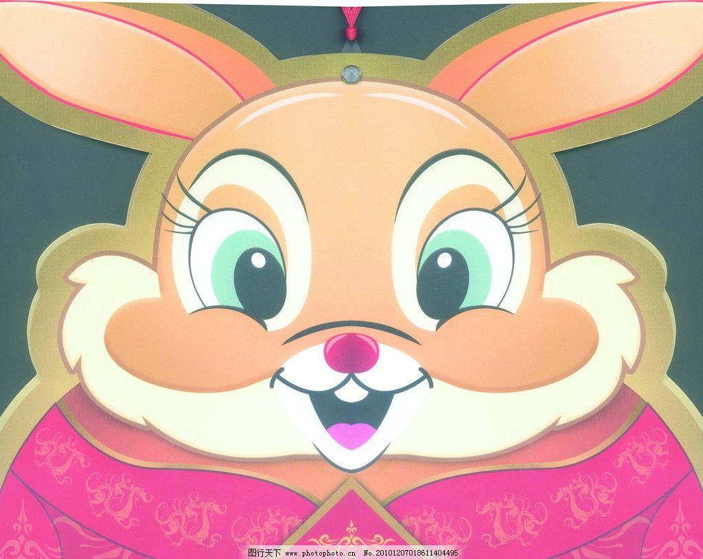 2017年兔子转运微信头像