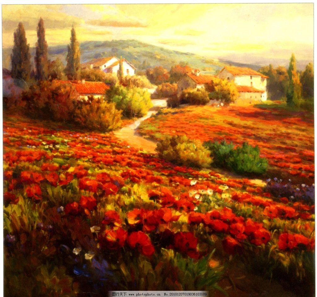 油画风景 抽象油画 山水画 秋天风光 外国风景油画 油画花卉 绘画书法