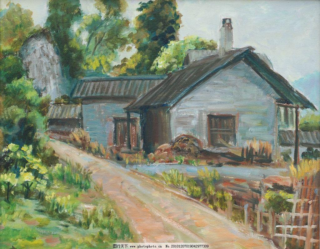 田园 小路 小草 树木 房子 中国画 油画 绘画书法 文化艺术 设计 300