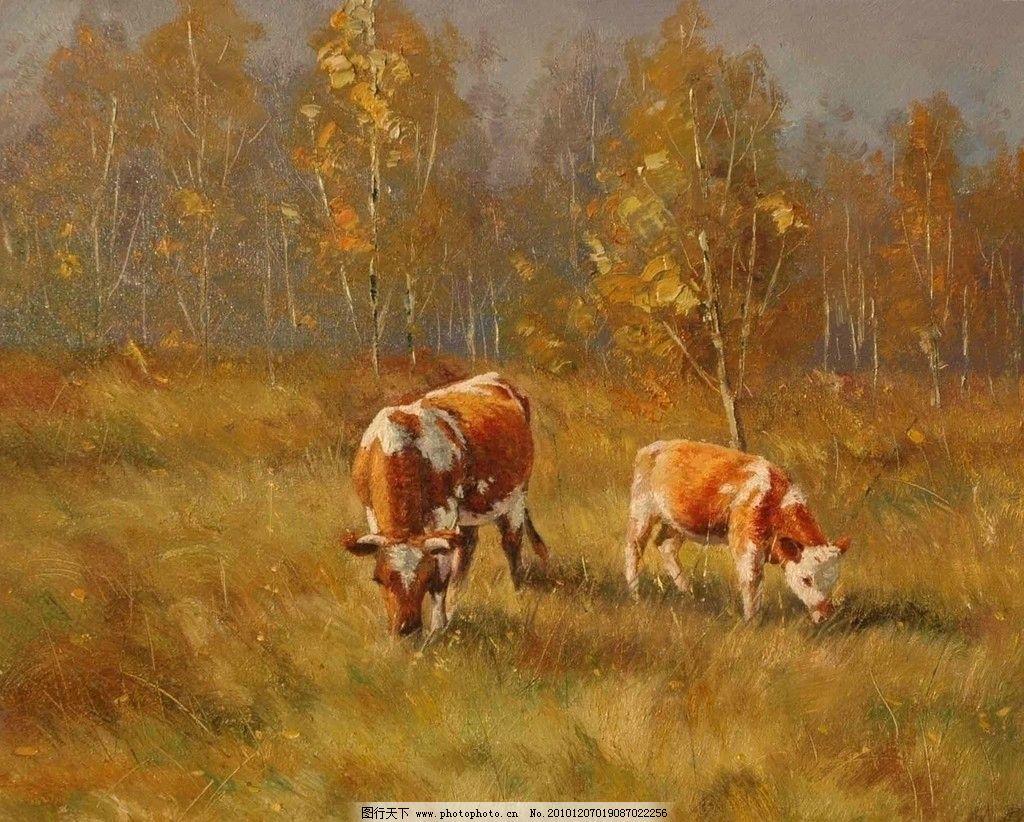 风景油画 秋季 牛 风景 绘画 艺术 油画作品 西方油画 绘画书法 油画