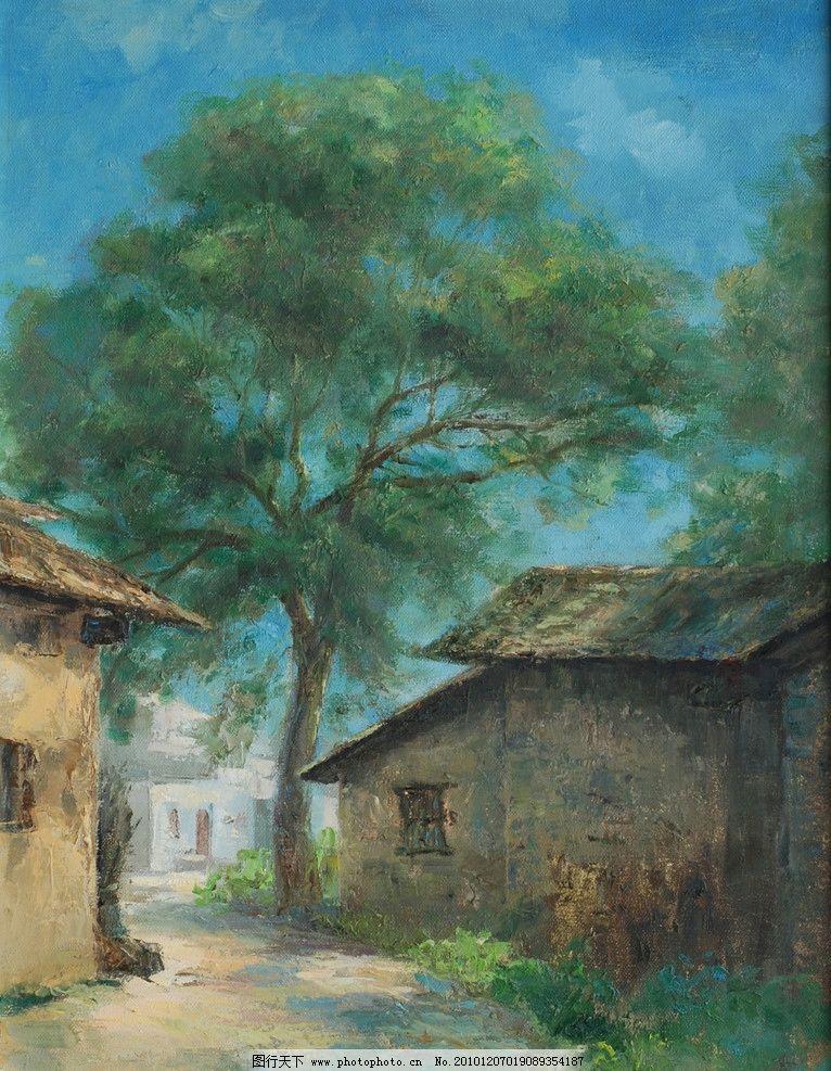 大树 老房子 蔚蓝的天 中国画 油画 绘画书法 文化艺术 设计 300dpi