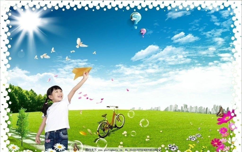 纸飞机 蓝天 草地 天空 白云 飞鸽 鸽子 自行车 树林 小树 树木 道路