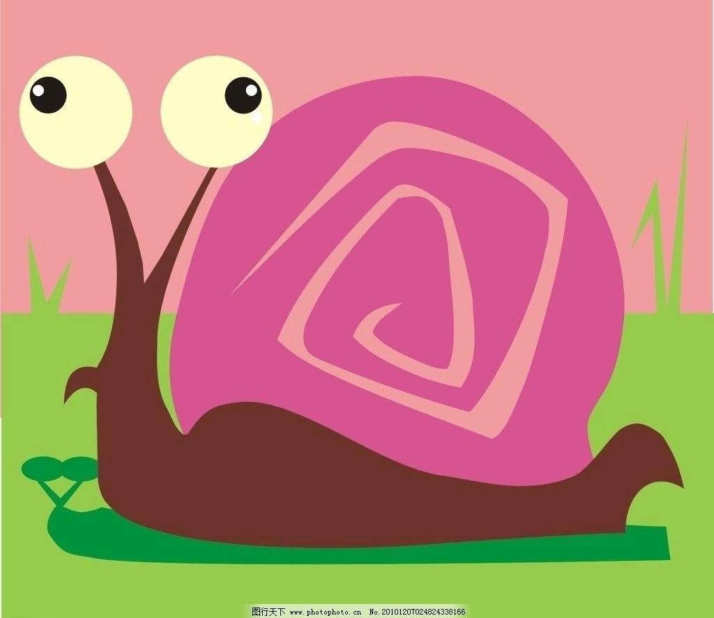 手绘蜗牛图片