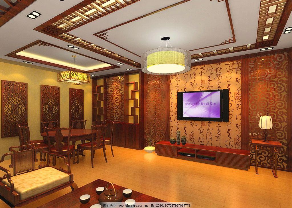 纯中式3d客厅 中式 3d 古典 装修 纯中式 壁纸 中式雕花 木格 艺术
