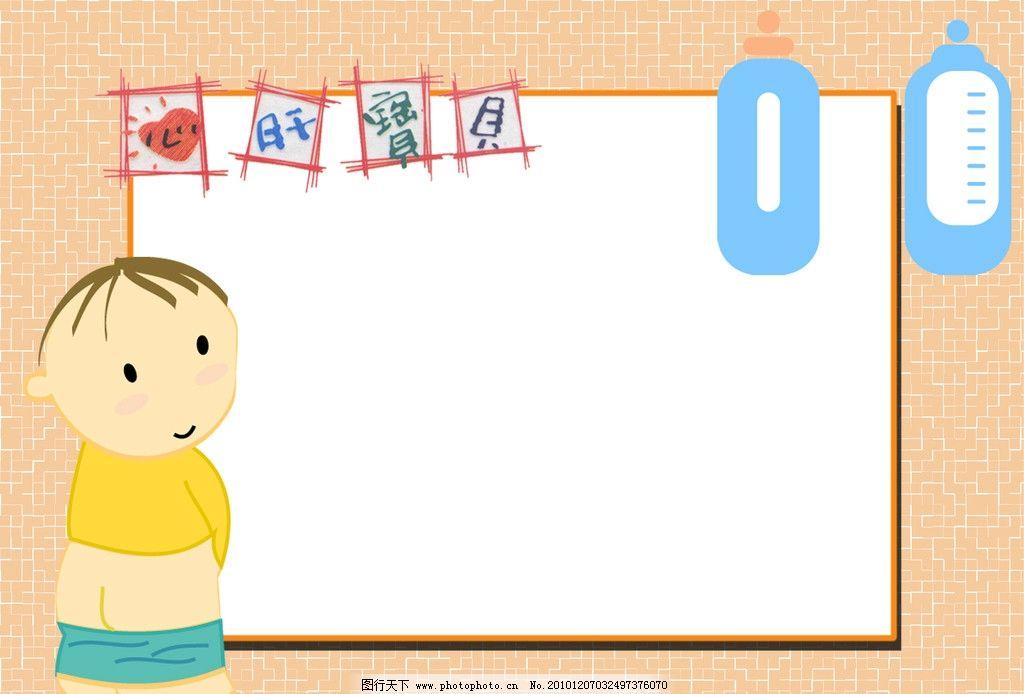 ppt 背景 背景图片 边框 模板 设计 相框 1024_694图片