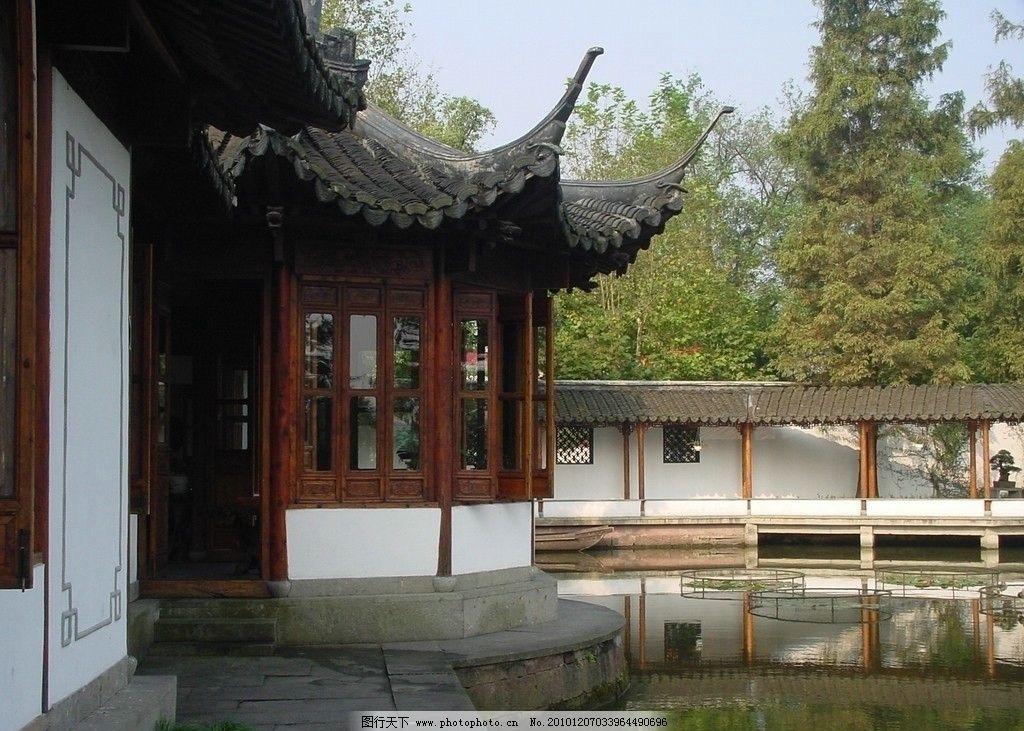 苏州园林 中国风 古典