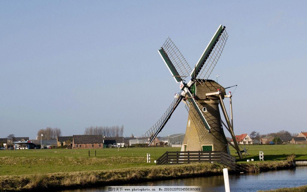 荷兰风车 优美风景 国外风景 荷兰 风车 小河 蓝天 白云 乡村 田园