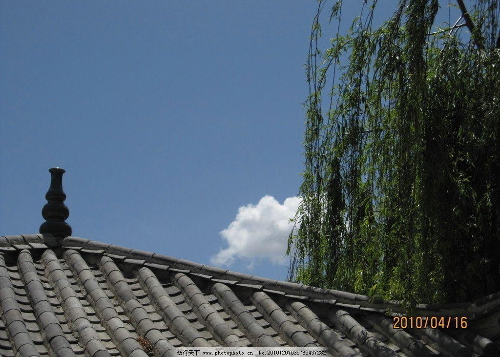 屋顶看风景图片