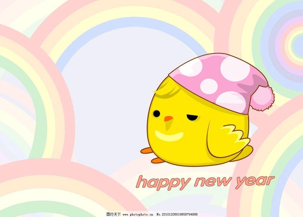 桌面 卡通 动漫 可爱 小鸡 彩虹 壁纸 其他 动漫动画 设计 96dpi jpg