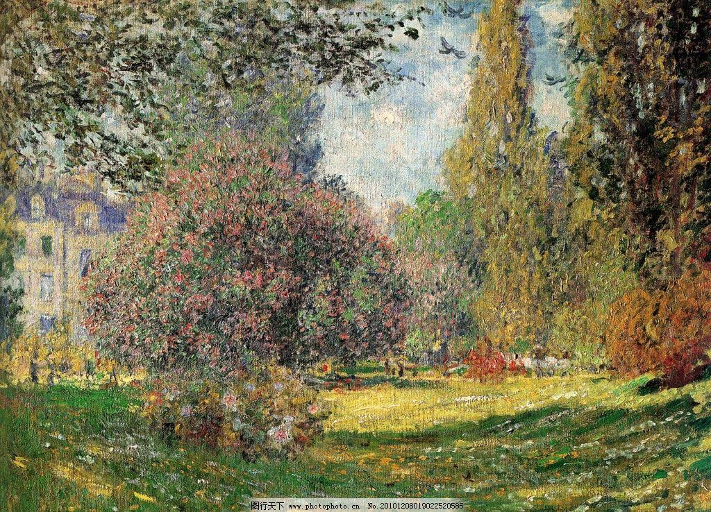 艺术家 画家作品 西方油画 印象派 经典油画 植物 树木 鲜花 房子