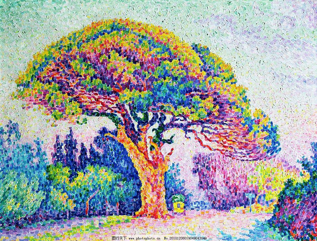 水彩 树 渲染 天空 颜色 绚丽 水彩风景插画 水彩画 风景 插画 蓝天