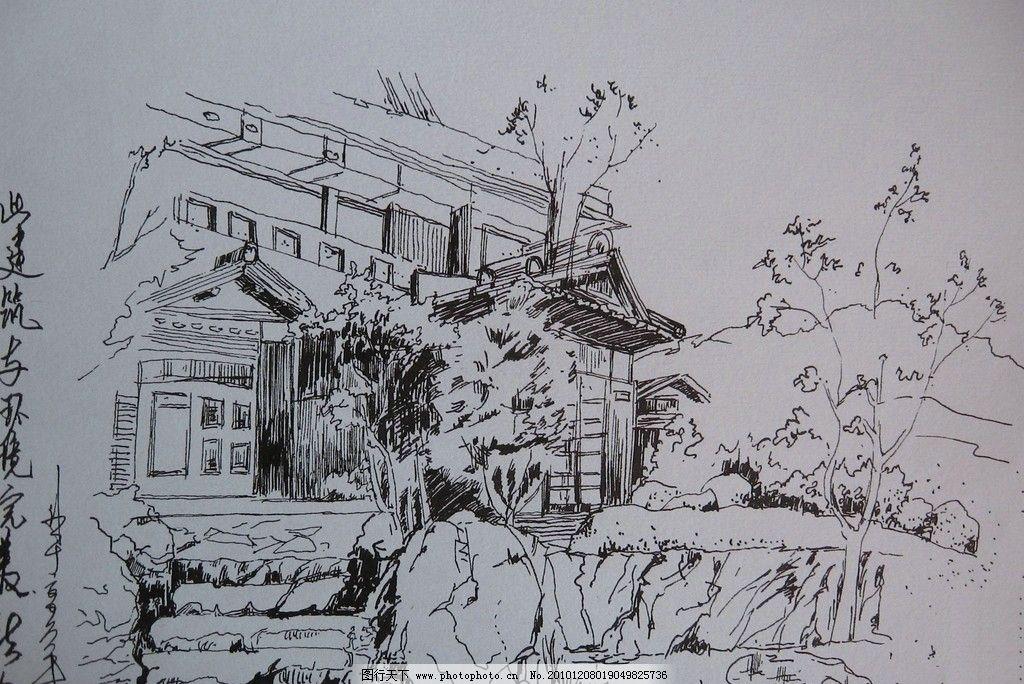 建筑与环境 建筑 石头 树木 钢笔画 绘画书法 文化艺术 设计 180dpi j
