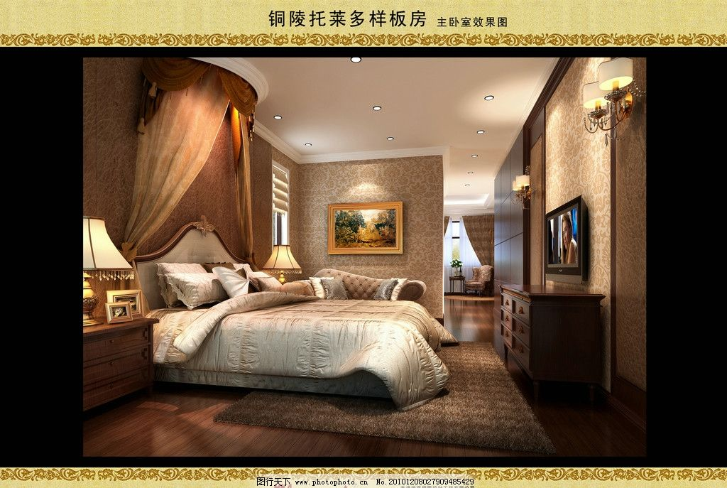 欧式 次卧室 效果图 样板房图片