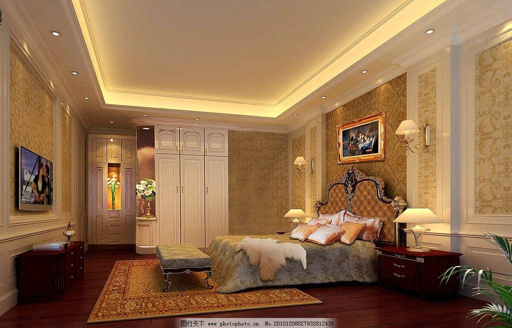 室内设计 室内效果图 卧室 卧室效果图