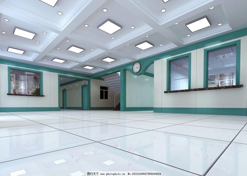 医院效果图 室内设计 环境设计 设计 72dpi jpg
