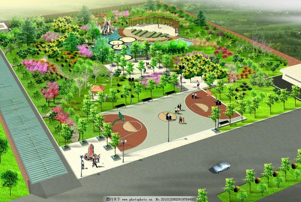 园林景观设计鸟瞰效果图 设计 景观 园林 公园 小区 篮球场 树 景观