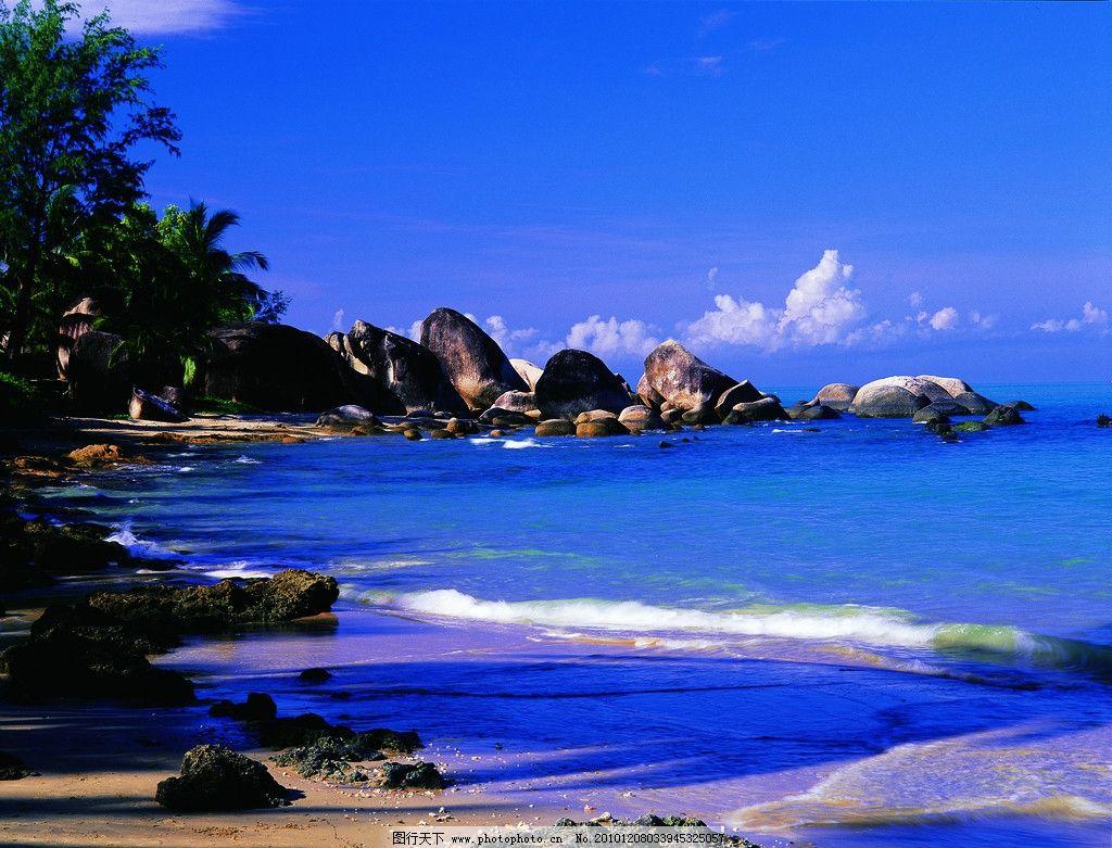 风景 大海 白云 蓝天 海边 海浪 沙滩 椰子树 石头 景区 国内旅游