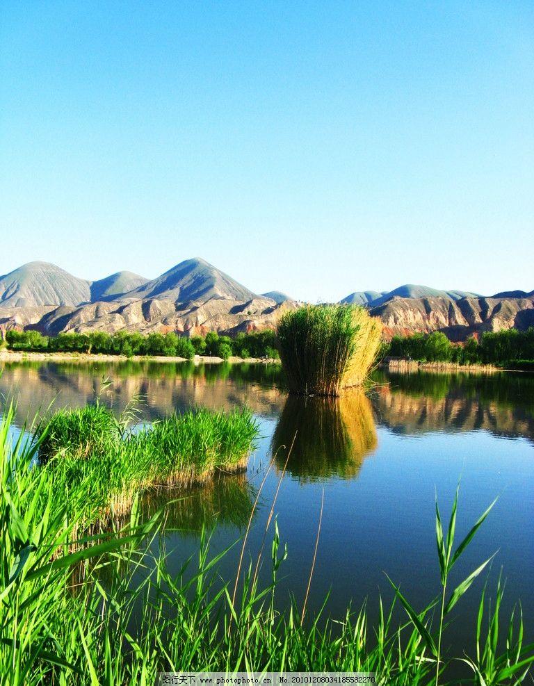 刘家峡摄影 蓝天白云 山水风景 自然风景 旅游摄影