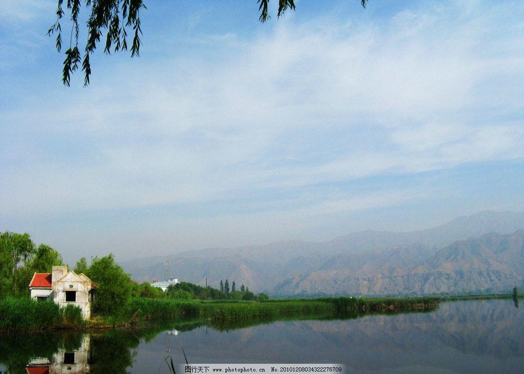 刘家峡摄影 摄影 蓝天白云 山水风景 自然风景 水坝 绿色 其他 旅游