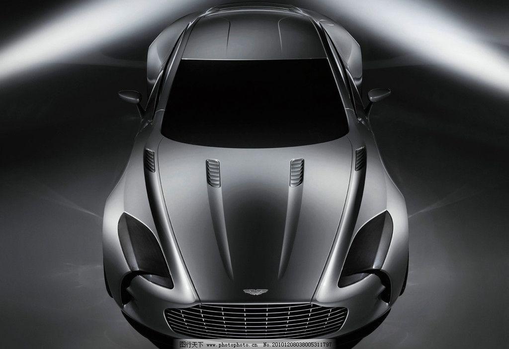 阿斯顿马丁 银色 汽车 跑车 高级 交通工具 现代科技 摄影 96dpi jpg