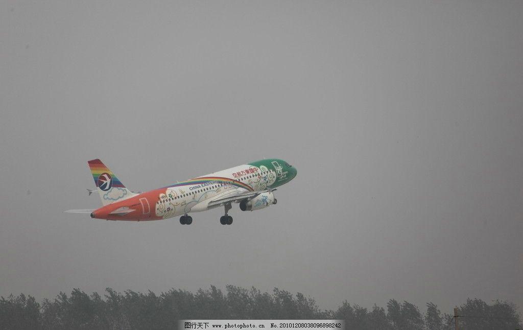 飞机 东方航空 卡通 起飞 彩色 交通工具 现代科技 摄影 72dpi jpg