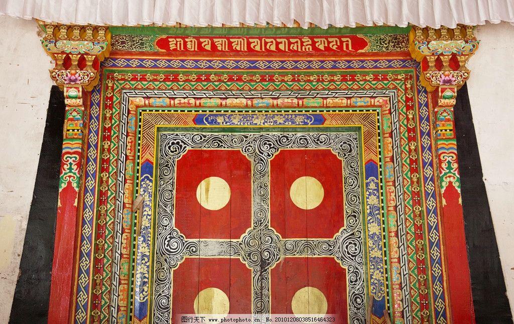 藏式装饰的门 藏式 装饰 门 特色 绘画 设计 美丽 西藏 风格 中式 绚丽 手绘 明亮 醒目 雕花 艺术 工艺 红色 黄色 绿色 蓝色 边框 花纹 图案 花 门柱 四方连续 传统文化 文化艺术 摄影 350DPI JPG