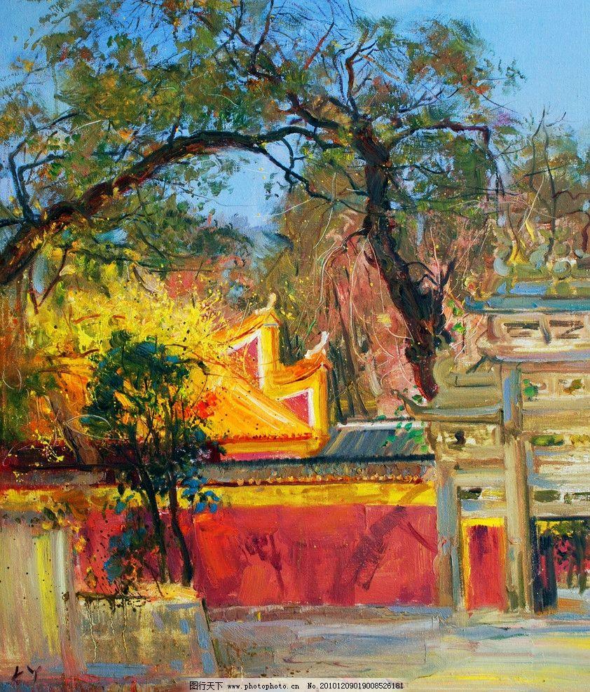 古园林 美术 绘画 油画 现代油画 园林 阁楼 亭子 门楼 树木 围墙