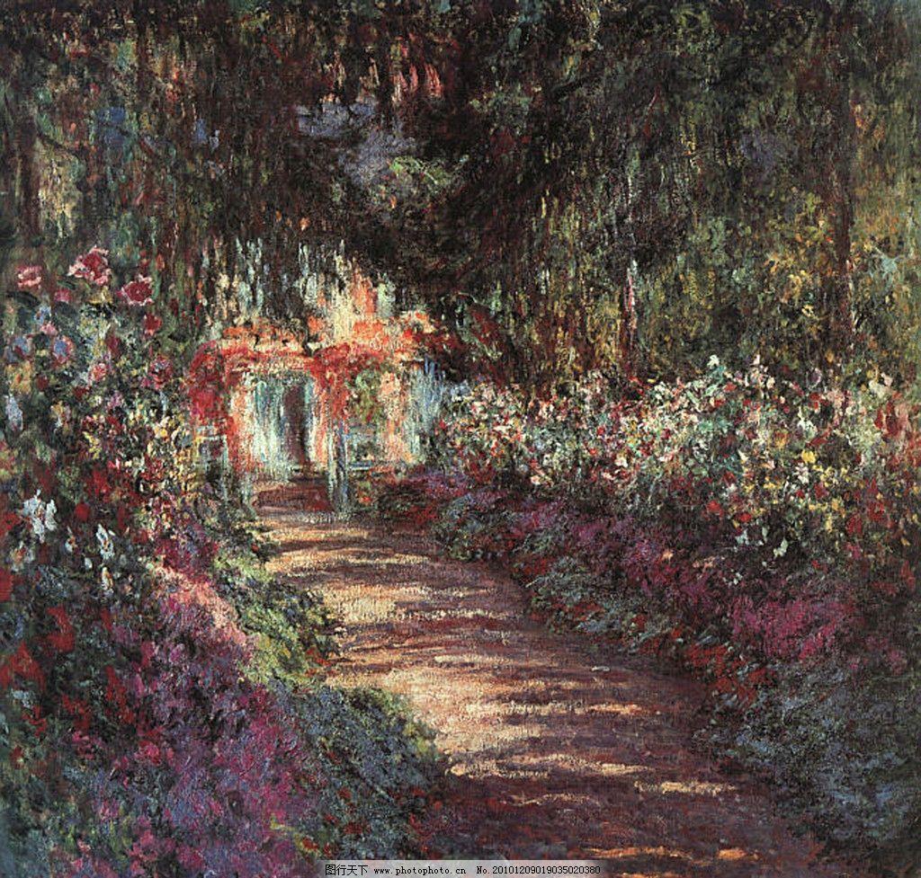 英国油画 油画作品 风景油画 油画风景 风景 欧洲油画 大师作品 当代图片