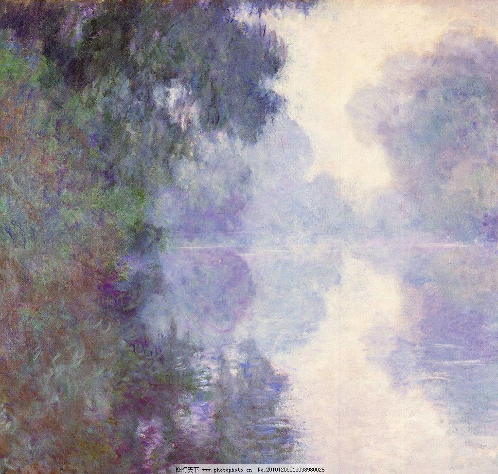 印象派油画 欧美油画 英国 英国油画 油画作品 风景油画 油画风景