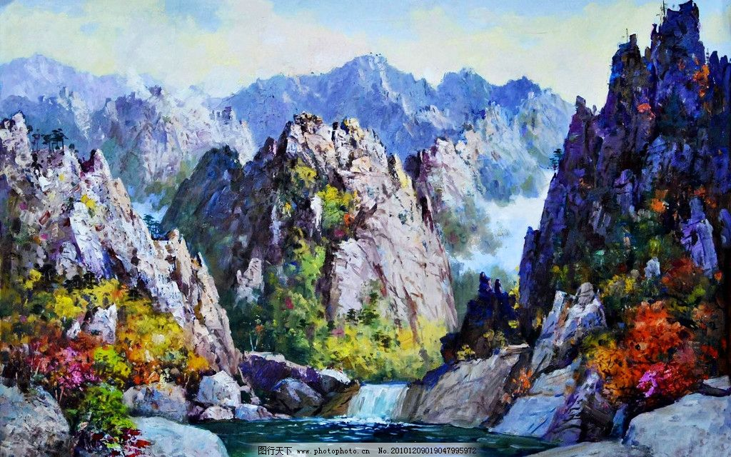 美术 绘画 油画 现代油画 山水油画 山岭 山峰 溪涧 水潭 山石 树木