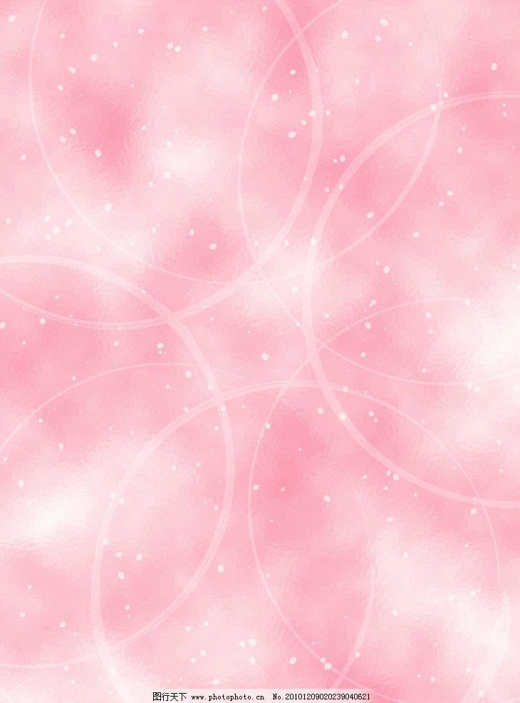 粉色梦幻背景-粉色梦幻房间图片/粉色梦幻壁纸图片/粉色梦幻屏幕/梦幻