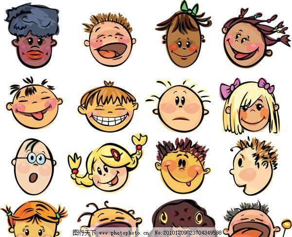 人脸 卡通 卡通人物 矢量人脸
