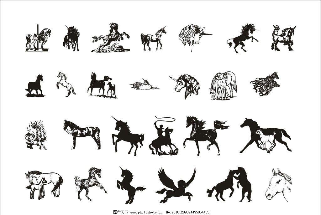 天使马 千里马 骑马 小马 斑马 马头 老马 野生动物 生物世界 矢量