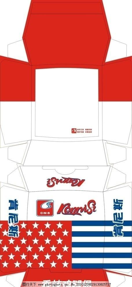汉堡盒 汉堡 盒子 包装 肯尼斯 鸡腿堡 包装设计 广告设计 cdr