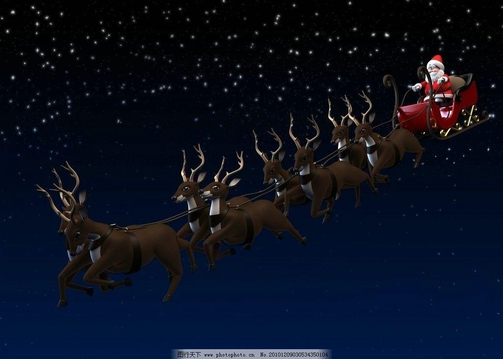 背景 圣诞节素材 夜晚